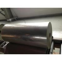 Buy cheap polyester film for capacitors from wholesalers