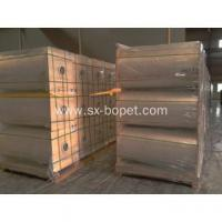 China Flexible packing metallzied polyester film wholesale