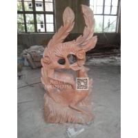 Animal sculpture stone carving