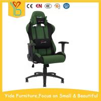 China Recliner Office chairs for gaming PC wholesale