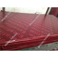 China FILM FACED PLYWOOD Logo Film Faced Plywood wholesale
