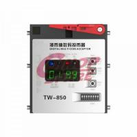 China High Quality Programmable Multi Coin Mechanism Token Coin Acceptor for Vending Machine on sale