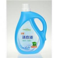 China Textile and Household Care full effect laundry detergent wholesale