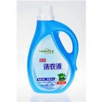 China Textile and Household Care gentle laundry detergent wholesale