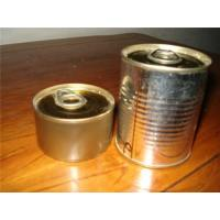 Buy cheap Canned Mealworms from wholesalers