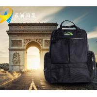 Buy cheap Backpack/Laptop backpack 19 from wholesalers