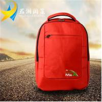 Buy cheap Backpack/Laptop backpack 22 from wholesalers