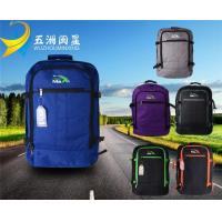 Buy cheap Backpack/Laptop backpack16 from wholesalers