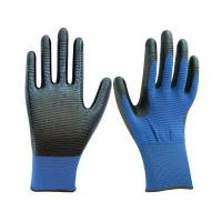China U3 style 13G polyester shell ,smooth nitrile coated working glove on sale