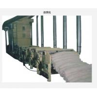 Buy cheap cotton waste recycling line from wholesalers