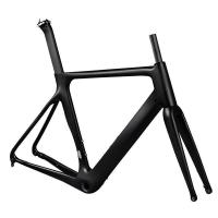 Buy cheap Frame Road Bike Frame (PRO-R8009-D) Road Bike Frame (PRO-R8009-D) from wholesalers