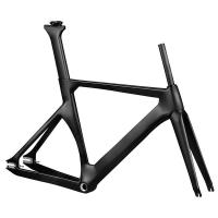 Buy cheap Frame Track Frame (PRO-T8008) Track Frame (PRO-T8008) from wholesalers