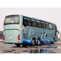 Buy cheap Coach Bus from wholesalers