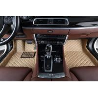 Buy cheap Single-layer all-surrounded mat beige sjq-9be from wholesalers