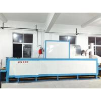 Buy cheap Curing Furnace Gas Crawler Type Curing Furnace from wholesalers