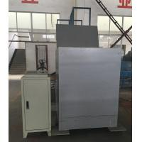 Buy cheap Standard Coating Machine Dip Spin all-in-one Machine 450 650 800 from wholesalers