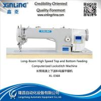 Buy cheap Lockstitch Long-Boom High Speed Top and Bottom Feeding Computerized Lockstitch Machine from wholesalers