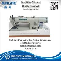 Buy cheap Lockstitch High Speed Top and Bottom Feeding Computerized Lockstitch Sewing Machine from wholesalers