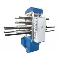 Buy cheap Rubber Tile Vulcanizing Press from wholesalers