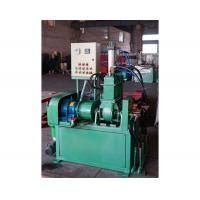 Buy cheap Lab Rubber Kneader machine from wholesalers