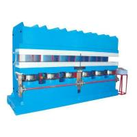 Buy cheap C type vulcanizing press from wholesalers