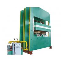 Buy cheap Huge frame type vulcanizing press from wholesalers