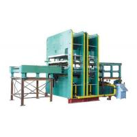 Buy cheap Two-way sliding mold curing press from wholesalers