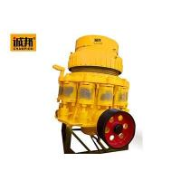 Buy cheap PY Series Spring Cone Crusher from wholesalers