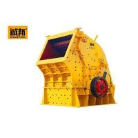 Buy cheap PFY Series Hydraulic Impact Crusher from wholesalers