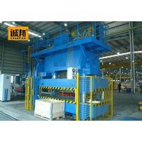 Buy cheap 400 tons of hydraulic punching machine from wholesalers
