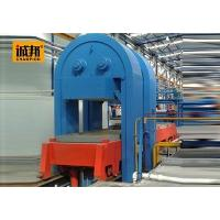 Buy cheap Calcium silicate and cement fiber boards hydraulic press from wholesalers