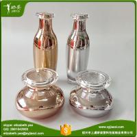 Buy cheap New Korea Cream Jar & Lotion Bottle from wholesalers