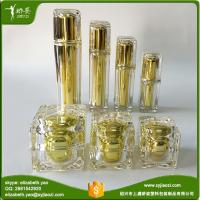 Buy cheap Square Crystal Cream Jar & Lotion Bottle from wholesalers