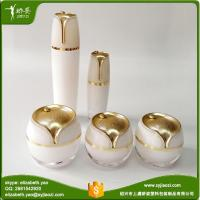 Buy cheap White Lotus Leaf and Dewdrop Cream Jar & Lotion Bottle from wholesalers