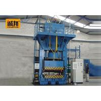 Buy cheap Thick steel plate forming hydraulic press from wholesalers