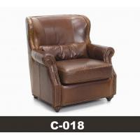 Buy cheap Upholstered Sofa C-018 from wholesalers