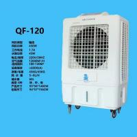 Buy cheap Moving air cooler QF-120 from wholesalers