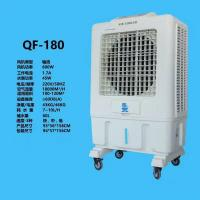 Buy cheap Moving air cooler QF-180 from wholesalers