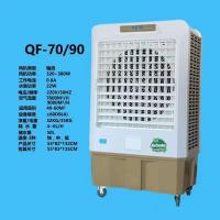 Buy cheap Moving air cooler QF-70 from wholesalers