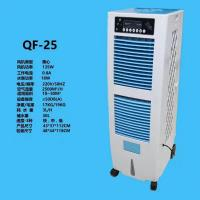 Buy cheap Moving air cooler QF-25 from wholesalers