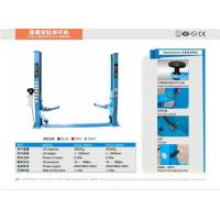 Buy cheap 2YQJ-3800A Ordinary two post lift from wholesalers