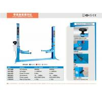 Buy cheap 2YQJ-3800D Ordinary two post with base l from wholesalers