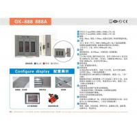 Buy cheap GK-888 888A spray booth from wholesalers