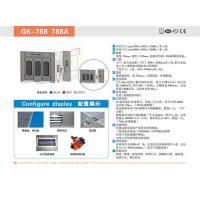 Buy cheap GK-788 788A spray booth from wholesalers