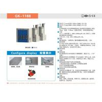 Buy cheap GK-1188 spray booth from wholesalers