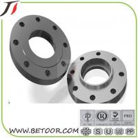 Buy cheap Products Raised Faced Slip-On Flanges from wholesalers