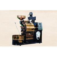 Buy cheap Bideli 2kg (200-2500g) Commercial Shop Coffee Roaster Machine from wholesalers