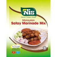 Buy cheap Nis Spice Satay Marinade MixMade In Malaysia from wholesalers