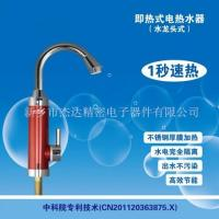 3000W Instant Heating Type Electric Faucet