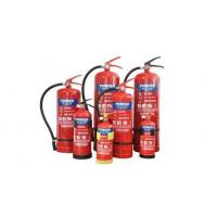 Buy cheap FIRE EXTINGUISHER DCP Photos from wholesalers